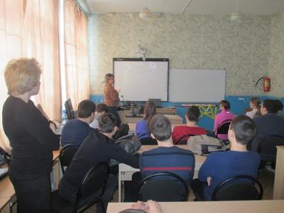 14 февраля в 9 классе проведён классный час,