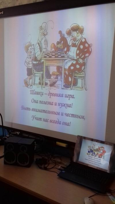 18 февраля в Чёрновской школе прошел шашечный турнир