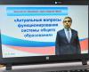 26 ноября педагоги Чёрновской школы приняли онлайн участие в кустовом совещании «Актуальные вопросы функционирования системы общего образования»