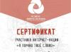 К акции «Год памяти и славы» с каждым днем присоединяется всё больше школьников #ООШЧерновка .