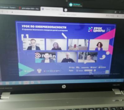 Обучающиеся Чёрновской школы посетили онлайн-урокцифры.рф по кибербезопасности.