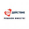 На официальном сайте Правительства Самарской области в сети Интернет размещен раздел «Губернаторский проект «СОдействие: Решаем вместе»: