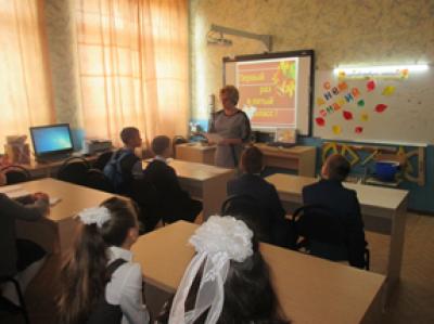 2 сентября в Чёрновской школе прошли  «Уроки  безопасности в повседневной жизни», на которых обсуждались опасности, подстерегающие нас в быту