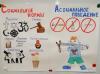 Обучающиеся Чёрновской школы приняли участие в областном конкурсе «Я и право»