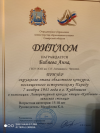 Ученица 9 класса Анна Б. стала призёром окружного этапа областного конкурса, посвящённого историческому Параду 7 ноября 1941 года в г Куйбышеве в номинации: