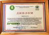 ГБОУ ООШ им. С.Н. Левчишина с. Чёрновка – лучшее общеобразовательное учреждение Самарской области.