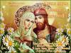 Ежегодно 8 июля в России отмечается День семьи, любви и верности – это один из самых молодых государственных праздников современности, но при этом уходящий своими корнями в глубину веков Российской истории.
