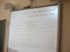 28 ноября в ГБОУ СОШ «Южный город» состоялся методический семинар для зам. директоров по УВР по теме «Технологические основы формирования и развития функциональной грамотности обучающихся»,