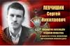 «Русских в плен не брать»