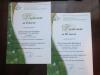 Обучающиеся Чёрновской школы заняли II и III  место в областном конкурсе детского творчества «Зеркало природы», в  номинациях: «Скульптура и керамика» и «Прикладное искусство»