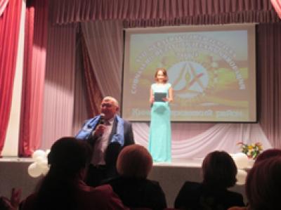 21 мая состоялось закрытие XVII Международной Ярмарки социально-педагогических инноваций. Победителей поздравил руководитель Отрадненского управления В.И. Гусаров