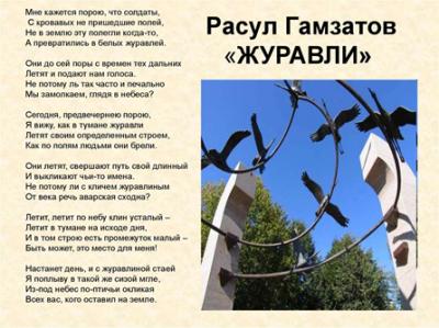 22 октября в Чёрновской школе проведён памятный день