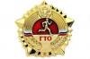 Под лозунгом «Нормы ГТО – норма жизни!» в Чёрновской школе прошли «Уроки ГТО».