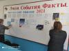 В #ЧёрновскойШколе начала работать выставка творческих работ обучающихся, посвящённая