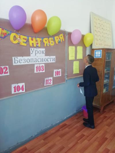 В рамках проведения Всероссийского открытого урока по ОБЖ в Чёрновской школе для старшеклассников проведено мероприятие,