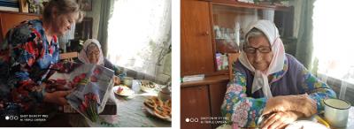 5 сентября отмечает свой 95-летний юбилей ветеран педагогического труда Чёрновской школы Ненашева Мария Сергеевна.