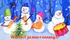 График проведения мероприятий в ГБОУ ООШ им. С.Н. Левчишина с. Чёрновка в каникулярное время и в новогодние праздники