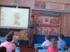 В ГБОУ ООШ им. С.Н. Левчишина с. Чёрновка 30 апреля проводился единый Всероссийский урок по «Основам безопасности жизнедеятельности» для учащихся 1-9 классов