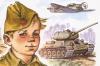 ДЕТЯМ О ВОЙНЕ 1941-1945 ДЛЯ ДЕТСКОГО САДА (старшая группа)