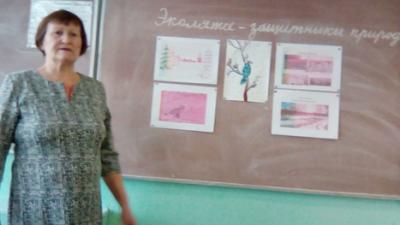 19 ноября обучающиеся 4 класса Чёрновской школы под руководством учителя начальных классов Жигловой Антонины Михайловны приняли активное участие во Всероссийском уроке «Эколята-защитники природы».