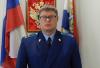 Прокуратура Челно-Вершинского района разъясняет: Предусмотрена ли какая-либо ответственность за пропаганду или рекламу наркотиков?