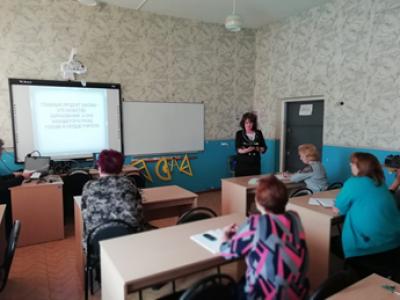 2 апреля в Чёрновской школе проведён педагогический совет по теме «Новой школе – новый учитель: всё начинается с нас!»