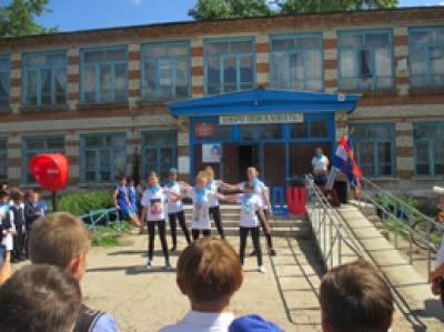 28 мая в Чёрновской школе прошел праздник «День детской организации»