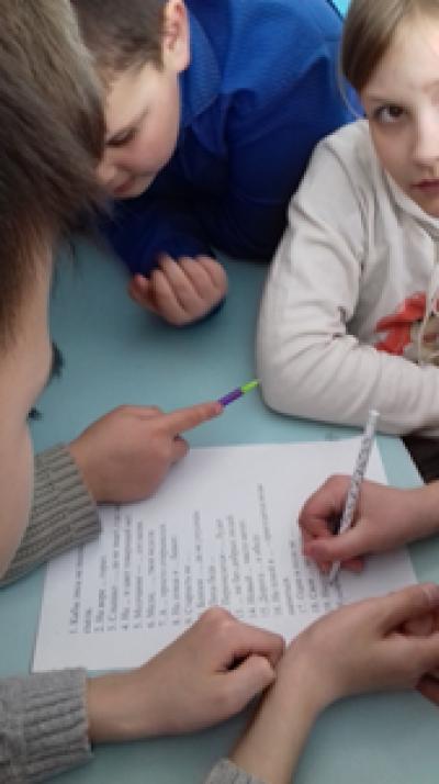 «21 февраля – Международный день родного языка»