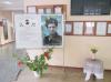 Литературно-краеведческий конкурс «Смоляковские чтения»