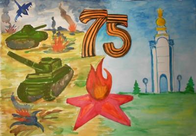 В рамках работы программы, а также плана Чёрновской школы по проведению мероприятий, посвящённых Параду Победы 7 ноября и по подготовке и проведению мероприятий, посвященных  75-летию Победы,