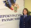 Прокуратура Автозаводского района г. Тольятти разъясняет: Какие существуют способы борьбы с наркоманией среди несовершеннолетних?