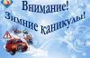 План-график работы родительского патруля в период с 31 декабря по 11 января 2020 года в рамках региональной профилактической акции «Внимание – дети! Зимние каникулы!»,